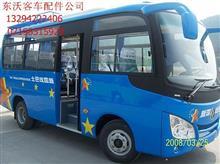 东风风尚客车EQ6600P3G配件/东风客车EQ6600P3G