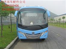 东风风尚客车EQ6750H3G1配件/东风客车EQ6750H3G1