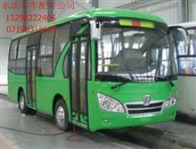 东风风尚客车EQ6730P3G1配件/东风客车EQ6730P3G1