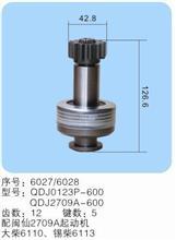 QDJ0123P-600 QDJ2709A-600/QDJ0123P-600 QDJ2709A-600