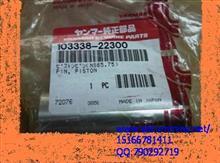 久保田发动机V3系列V3300DI V3307DI 等发动机配件/V3300DI V3307DI V3800DI