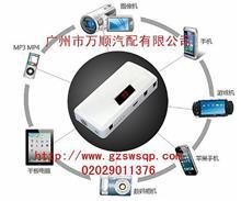 汽车移动电源 汽车应急启动电源 车载多功能手机 相机 笔记本等等移动电源