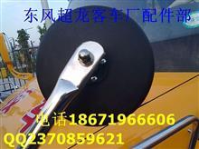 东风超龙校车EQ6550ST倒车镜/EQ6661ST 6550ST校车小园镜