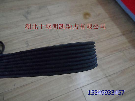 Shiyan Ming Kai Import & export trading company supplies