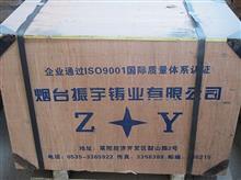 烟台振宇430-B-P型缸体/430-1002015B-P