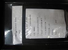 玉柴4108ZQ发动机总成/D12M3
