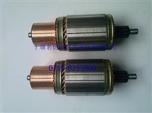 雷诺起动机电枢/QDJ2618-200