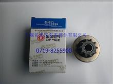 QDJ2712单向器/QDJ2712-500