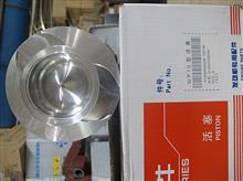 重汽0004型活塞/G1540030004