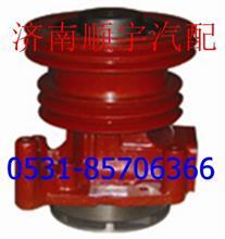重汽潍柴动力发动机水泵总成61500060229