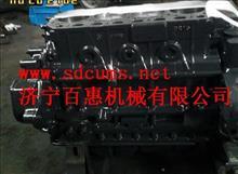 A2300摇臂室盖-B3.3摇臂室盖-齿轮室盖-康明斯齿轮-发电机/4900998