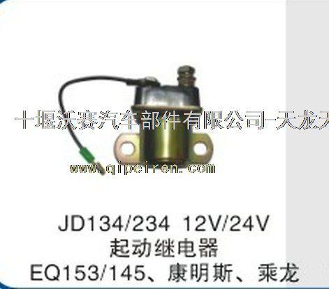 主题频道 起动继电器12v  造成汽车发动机拉缸的原因是什么?