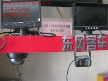 东风客车倒车导航监控系统