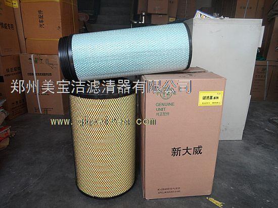 郑州美宝洁滤清器有限公司 技术支持:汽配人网