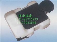 重汽豪沃08款塑料喷水壶WG1642860011/WG1642860011