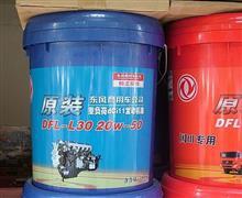 东风商用车原装雷诺dcill发动机专用机油(桶装)/DFL-L30 20w-50