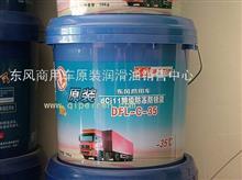 东风商用车雷诺DCI11原装防冻液绿色