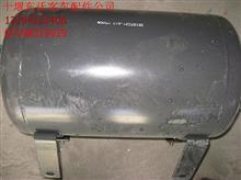 东风超龙客车贮气筒3513TC71-010/3513TC71-010