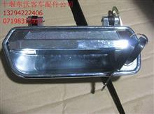东风风尚厢式客车司机门锁108C/108C