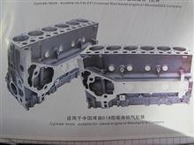 潍柴WD618型气缸体/WD618