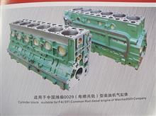潍柴P10型气缸体/0029