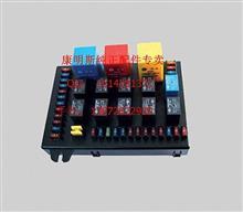 东风紫罗兰1290中央配电盒总成/37N48B-22010