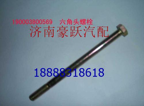 电缆 接线 线 500_366