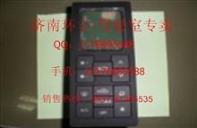 陕汽德龙F3000自动空调控制器/DZ9518958236
