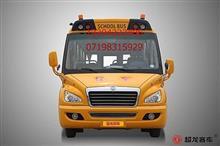 东风超龙客车EQ6750ST校车配件/东风超龙客车EQ6750ST