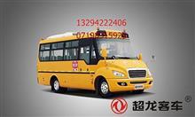 东风超龙客车EQ6661ST校车配件/东风超龙客车EQ6661ST