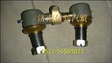 AZ9725471824中国重汽 转向横直拉杆 球接头总成(矿用)/AZ9725471824