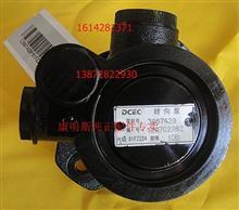 东风康明斯6CT转向助力泵  康明斯300马力叶片泵/C3967429