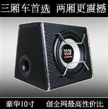 汽车低音炮10寸音乐元素纯低音超重低音炮音箱/10寸汽车低音炮