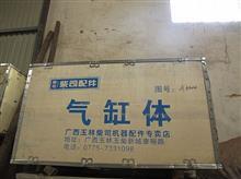 广西柴司/烟台振宇A30型缸体/A30-1005012
