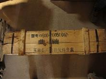 广西柴司G6000型曲轴/G6000-1005001