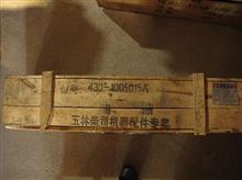 广西柴司430-A型曲轴/430-1005015A