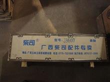 广西柴司J3600型曲轴/J3600-1005015