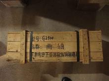 广西柴司G2500型曲轴/G2500-1005015