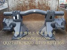 东风天龙平衡悬架总成2904010-T38H0/2904010-T38H0