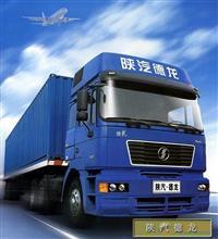 陕汽德龙m3000驾驶室总成尽心服务 闪电发货 现货供应/陕汽德龙m3000