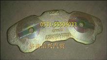 中国重汽豪沃HOWO斯太尔STR整体推盘(盘式制动器活塞推盘)AZ9100443533/AZ9100443533