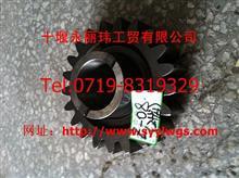江山 JS6-850变速箱倒档常啮合齿轮