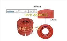 中国重汽豪沃HOWO盘式制动器活塞防尘套WG9100443027WG9100443027/WG9100443027