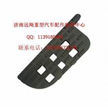 福田戴姆勒塑料踏板/中踏板垫(左) 欧曼原厂装车件/1B24984504125