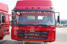 陕汽德龙驾驶室总成/FDH0163.430301W93