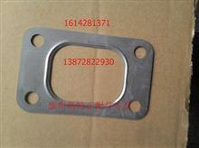 【C3932475】cummins发动机配件康明斯ISDE增压器密封垫/C3932475