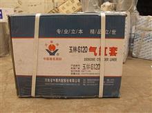 中原内配M3000型缸套/M3000-1002106
