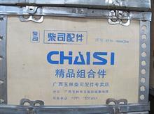 广西柴司D30型精品组合件/D30-9000200