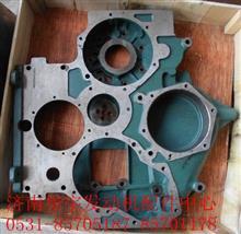 重汽发动机齿轮室 潍柴发动机齿轮室 豪沃齿轮室612600010932