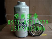 重汽豪沃A7燃油粗滤器滤芯VG1540080211/VG1540080211